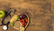 أفضل الطرق الصحية لإنقاص الوزن