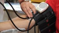 أعراض أمراض ضغط الدم