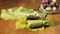 طريقة تخليل ورق العنب
