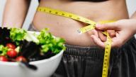 رجيم سريع لإنقاص الوزن في أسبوعين