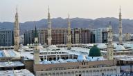 أين يوجد المسجد النبوي