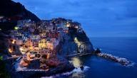 أجمل مناطق العالم السياحية