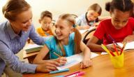 ما هي صفات المعلم الناجح