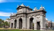 أفضل الأماكن السياحية في مدريد