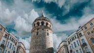 أفضل الأماكن التي يجب زيارتها في إسطنبول