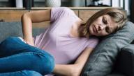 أمراض تمنع الحمل
