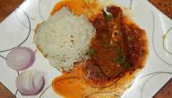طريقة عمل صالونة الدجاج الهندية