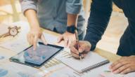 بحث عن بحوث التسويق