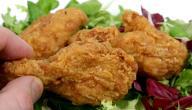 طريقة تحضير فخذ الدجاج مقلي