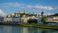 أفضل الأماكن السياحية في سالزبورغ
