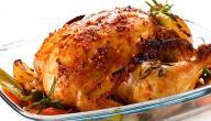 عمل دجاج بالفرن