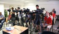 تعريف حرية الصحافة
