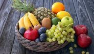 الفيتامينات وفوائدها للجسم