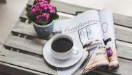 كلمات عن القهوة السوداء