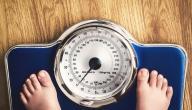 أفضل طرق تخسيس الوزن