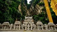 أهم معالم ماليزيا السياحية