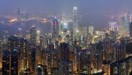 أهم معالم هونغ كونغ