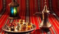 طريقة القهوة العربية بالزعفران