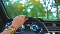 التخلص من خوف قيادة السيارة