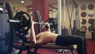 أفضل طريقة لبناء عضلات البطن