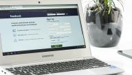 إنشاء حساب الفيسبوك