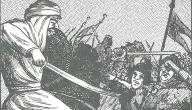 من هو قائد معركة اليرموك