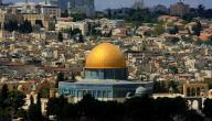 أجمل مقولات عن فلسطين