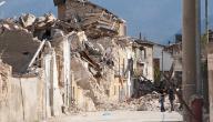 أضرار الزلازل