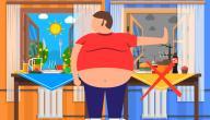 القضاء على السمنة في البطن