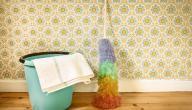 طريقة تنظيف ورق الجدران من الحبر