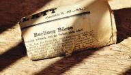 أول جريدة في العالم