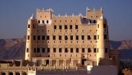 أجمل مناظر اليمن