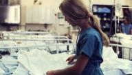 ألم ما بعد الولادة القيصرية