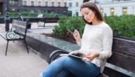 أهمية القراءة وأثرها على الفرد والمجتمع