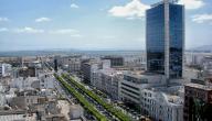 أكبر مدينة في تونس
