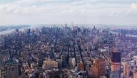أكبر مدن العالم حسب المساحة