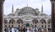 دعاء الذهاب الى المسجد