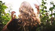 طرق لكثافة الشعر