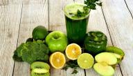 أطعمة فيتامين C