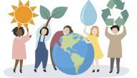 اليوم العالمي لنظافة البيئة