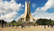 أهم المعالم التاريخية في الجزائر