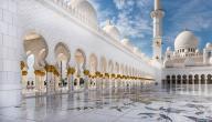 دعاء دخول المسجد وخروجه
