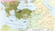 بحث حول الدولة العثمانية