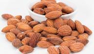 أطعمة تحتوي على الكالسيوم والمغنسيوم