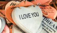 كلمات عن الحب حزينة