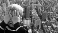 كيف نعالج الخوف عند الأطفال