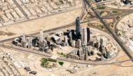 أكبر مدينة سعودية من حيث المساحة