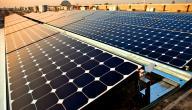كيفية الحصول على الطاقة الشمسية