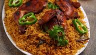 أكلات كويتية