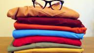كيفية إزالة البقع عن الملابس الملونة